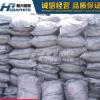 批发零售 石墨粉人造石墨粉颗粒度0-5mm碳含量大于98.5% 厂家直销