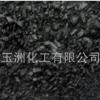 黑骨炭金山牌AAJ含量100%优级品