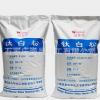 DHA-100 锐钛型 钛白粉
