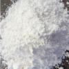 供应高纯 白度90 耐火材料 蜂窝陶瓷 堇青石粉 纳米粉