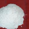 供应滑石粉——1250目橡胶滑石粉/200--2000目超细滑石粉