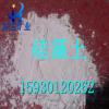 厂家直销 涂料硅藻土 硅藻泥专用硅藻土