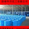 本公司长期大量供应国标优质涤纶级乙二醇
