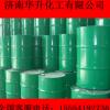 桐油.生.熟桐油.国标.优质质量稳定可靠.华升化工长期大量供应