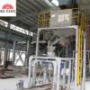 上海钨粉吨袋包装机 炭黑吨袋包装称 粉体吨包装设备 厂家