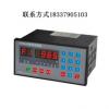 LN965A系列称重控制(配料)仪表优惠销售