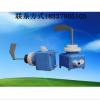 LIS/VFS型号阻旋式料位控制器料位计专业生产厂家