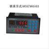 山东潍坊DX8808M-2包装机控制器出厂价现货销售