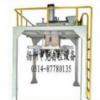 大袋包装机(吨包秤)