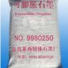 批量销售 酸化石墨 S-0 D50 2微米 10公斤起批欲购从速【图】