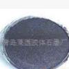 【厂家专业制造】专业的石墨供应商 供应质量保证的碱性电池粉