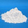 h厂家供应 高品质、高质量 石英粉 价格实惠 来电咨询