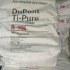 供应进口钛白粉R-706