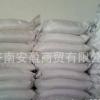 国标焦磷酸铜