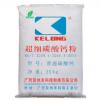 超细 超白 重质碳酸钙(图) 造纸用 广西碳酸钙粉