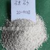 硅砂又名二氧化硅厂家直营生产