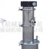 供应云飞QVC系列优质气动真空加料机