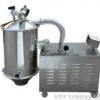 供应生产真空加料机吸料机