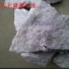 l供应高品质 厂家直销 优质 方解石