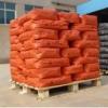 厂家生产直销氧化铁红价格优惠质量保证!