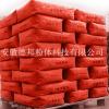 优质的氧化铁红101/110/130/190/112/120等型号热卖中。。。