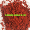 超细氧化铁红颜料耐酸碱高温附着力强不溶于水防腿色等