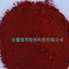 诚信厂家现货供应优质的氧化铁红颜料/混酸法颜料/硫酸法铁红颜料