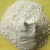 厂家直销优质高岭土 陶瓷釉用高岭土 量大从优