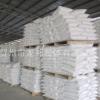 【厂家直销】塑料母粒填充用碳酸钙粉 400目