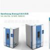 进口Samheung Energy实验室烘箱