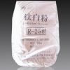 金红石型R-258 钛白粉