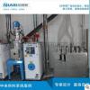 集中供料系统供应-北京中央供料系统