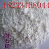现货供应滑石粉 涂料级滑石粉 高白纯滑石粉