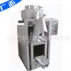 现货销售 干粉砂浆包装机 上海干粉自动包装机 气压式干粉包装机