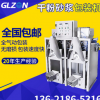 DCS-50A2干粉砂浆包装机 双嘴气吹阀口袋包装机 全气动包装机厂家
