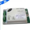 LCT-V010称重变送器 信号放大器LCT-V010 0-10V输出
