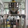 鹤山花生全自动包装机器 客家甜酒花生包装机械设备厂家