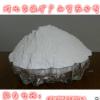 供应环保沸石粉 天然斜发沸石粉 饲料级沸石粉