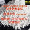 【1000目】重质碳酸钙/纳米钙/重钙/轻钙/钙粉/老粉,量大价优!