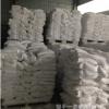 代理经销广西克隆粉体 超细碳酸钙粉 碳酸钙