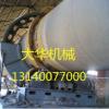 供应干法铁矿变径回转窑设备 氧化锌回转窑厂家 化工干法回转窑