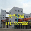 供应耐高温煅烧水泥回转窑设备 1.8*40米回转窑生产线现场