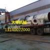 厂家供应定制淮山烘干机设备 连续式滚筒淮山烘干机