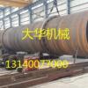 厂家供应工业烘干设备 河南优质连续式工业烘干设备