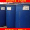 湖南长沙批发96%磺酸 清洗剂 15575199992