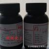 有 甲亚胺-H酸 明瑞化工 15575199992