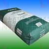 TS530疏水气相二氧化硅