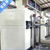 滑石粉钙粉粉末包装机粉末包装机粉体包装机