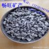 畅旺批发园艺专用 3-6cm 轻石 沸石 麦饭石 火山石