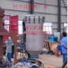 316L不锈钢材质喷砂固液分离立式高效密闭自动排渣脱色过滤机